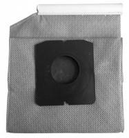 Látkový vysypávací sáček Zelmer Orion, Orion Max, Syrius, Twist, Twister - sáček permanentní