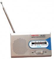 Mini rádio Dekko AM/FM 2 Band (9,5 cm) Blue
