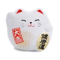 Japonská kočka štěstí Maneki Neko, bílá S