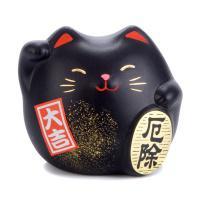 Japonská kočka štěstí Maneki Neko, černá S