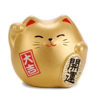 Japonská kočka štěstí Maneki Neko, zlatá S